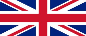 flag of england-1