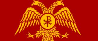 flag of byzantium-1