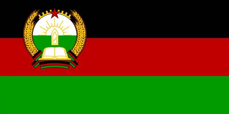 флаг ветеранов афганистана