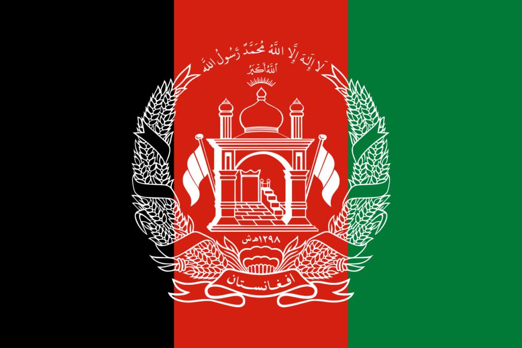 флаг афганистана-1