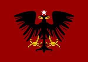 флаг албании-2