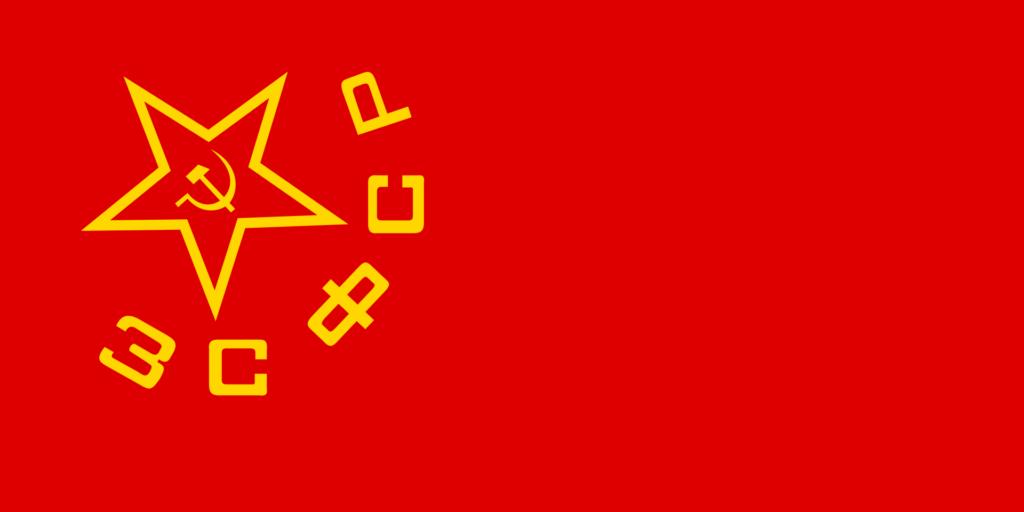 флаг армении-3