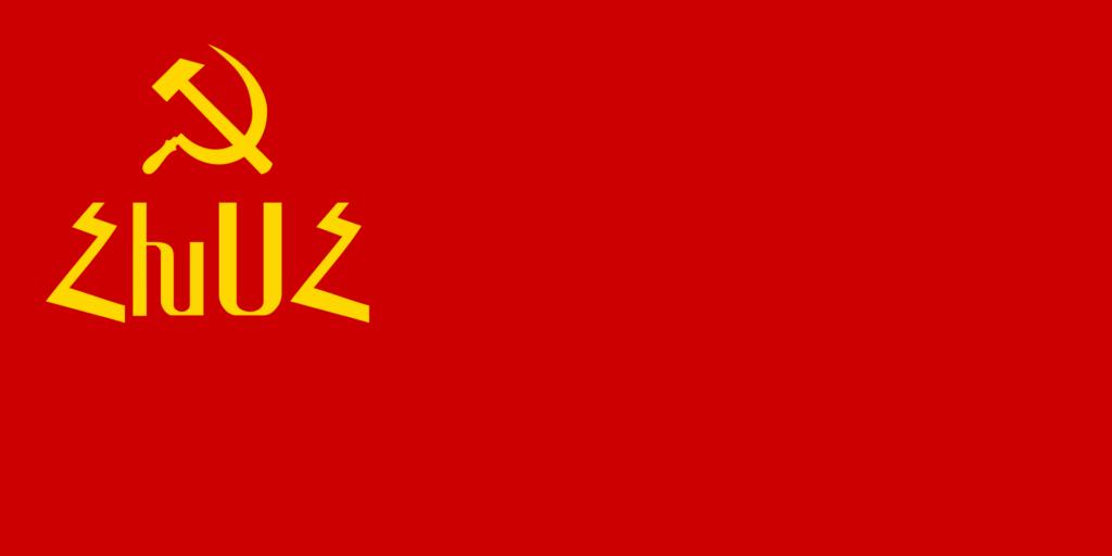 флаг армении-5