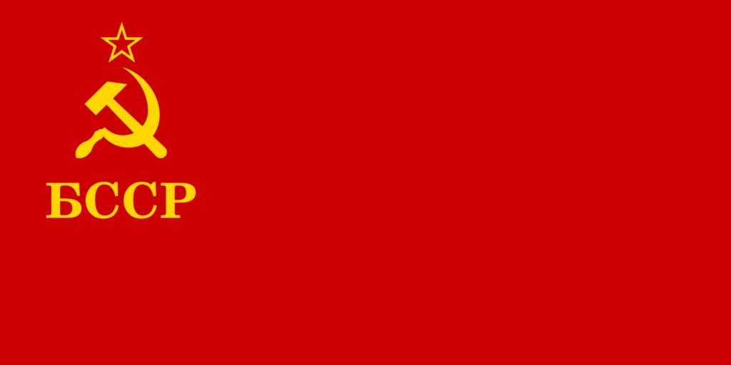 флаг белоруссии-2