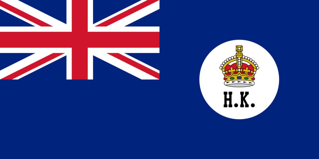 флаг гонконга-3
