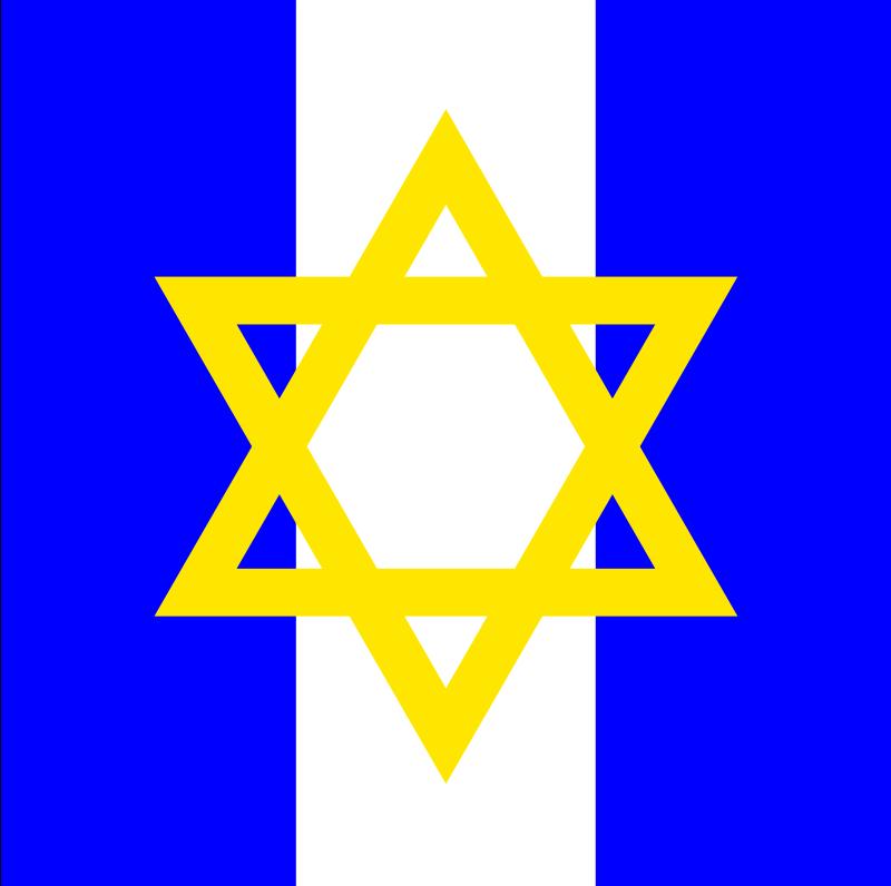флаг израиля-2