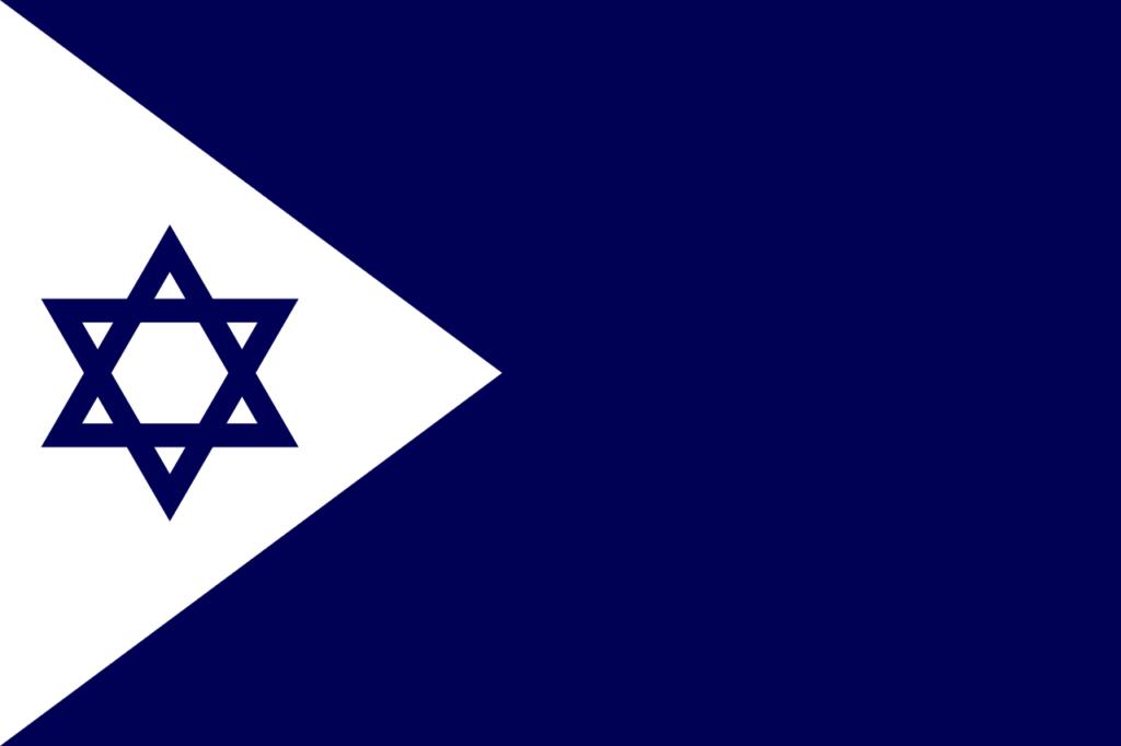флаг израиля-4