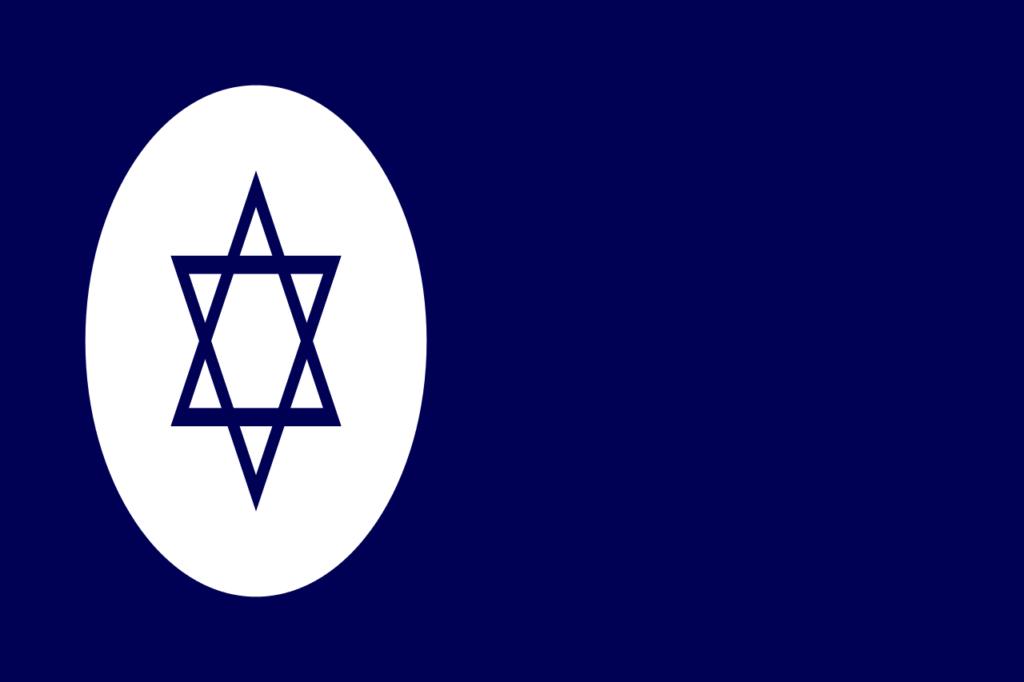 флаг израиля-5