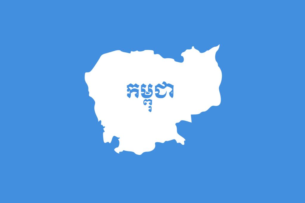 флаг камбоджи-8