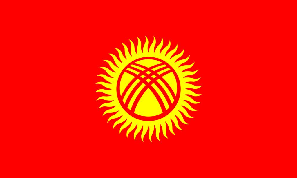 флаг киргизии-1