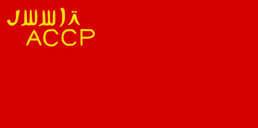 флаг киргизии-2
