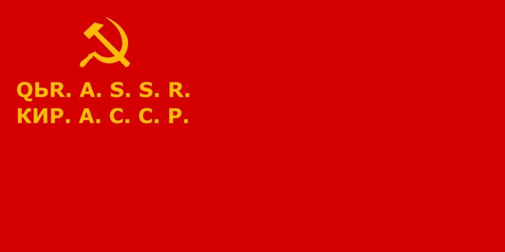 флаг киргизии-4