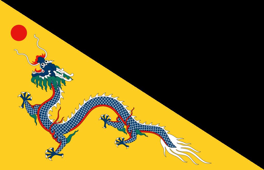 флаг китая-2