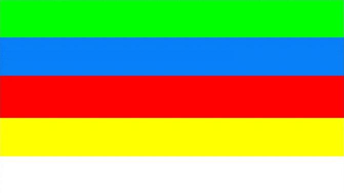 флаг кубы-11