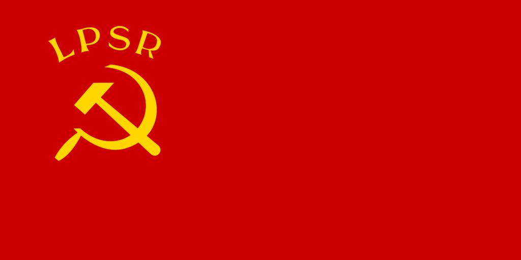 флаг латвии-2