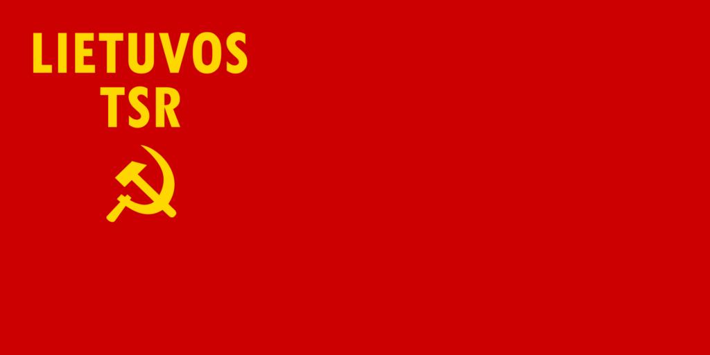 флаг литвы-3
