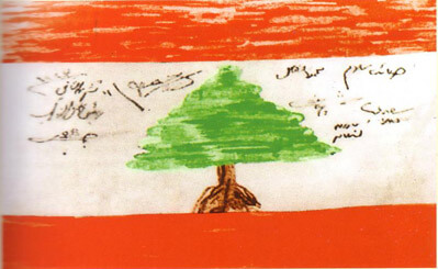 флаг ливана-5