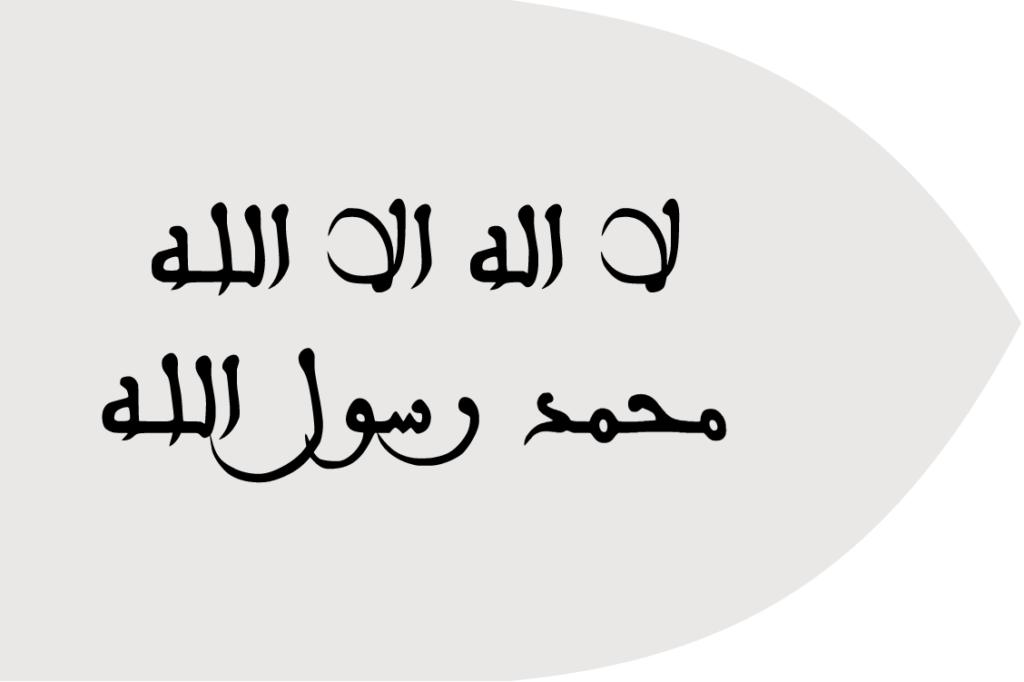 флаг марокко-3