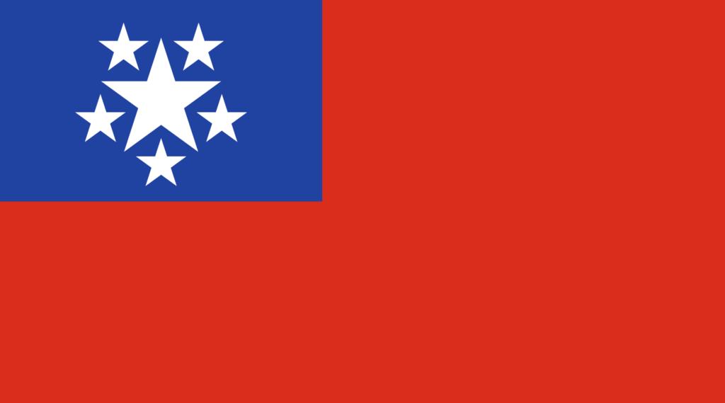 флаг мьянмы-10