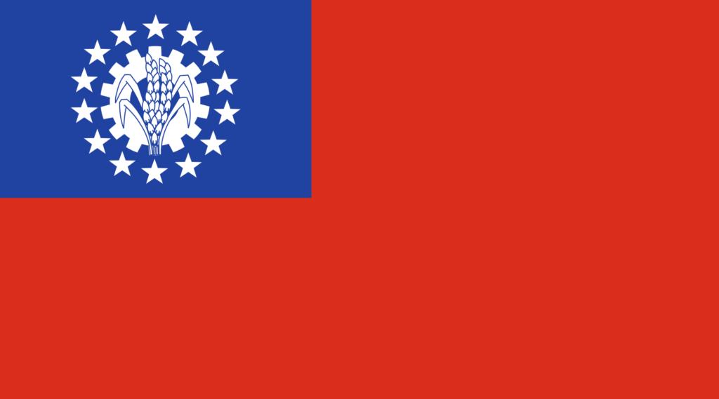 флаг мьянмы-11