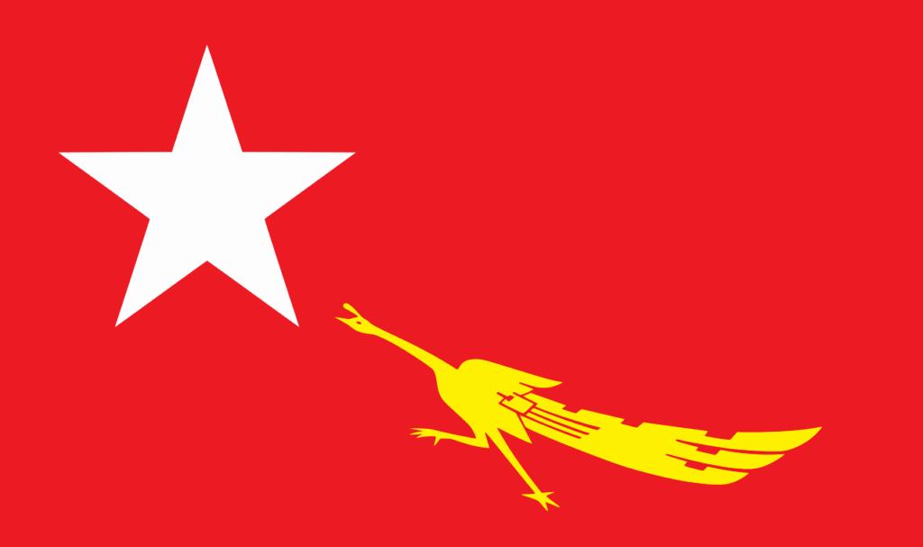 флаг мьянмы-