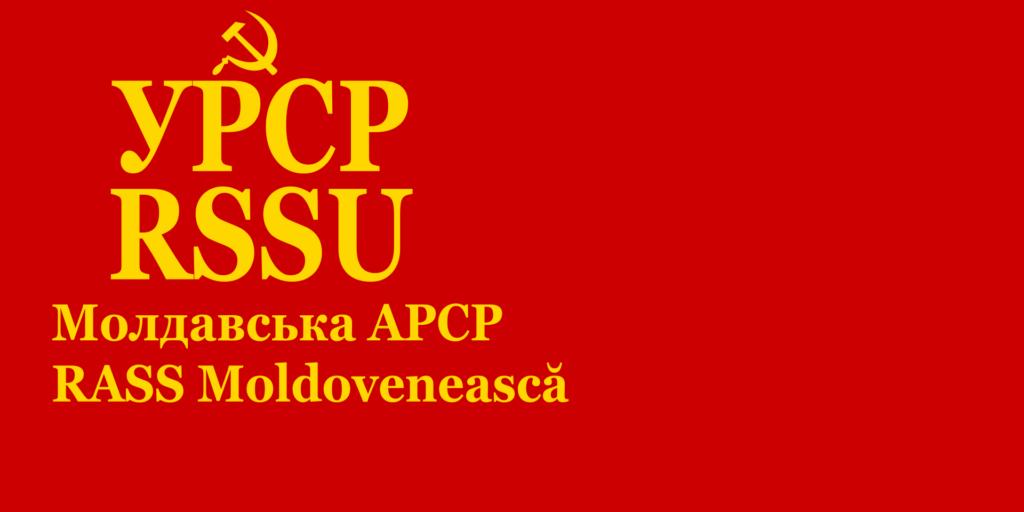 флаг молдавии-11