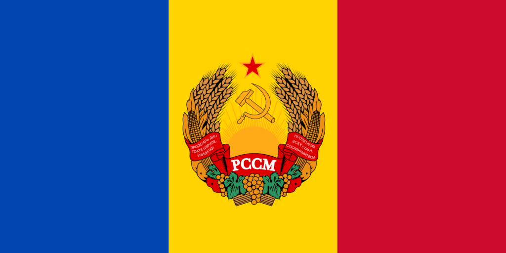 флаг молдавии-16
