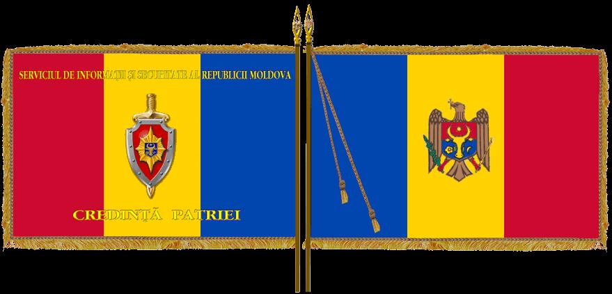 флаг молдавии-25