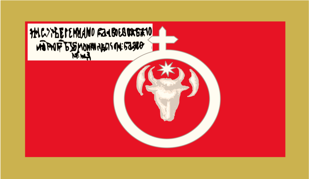 флаг молдавии-3