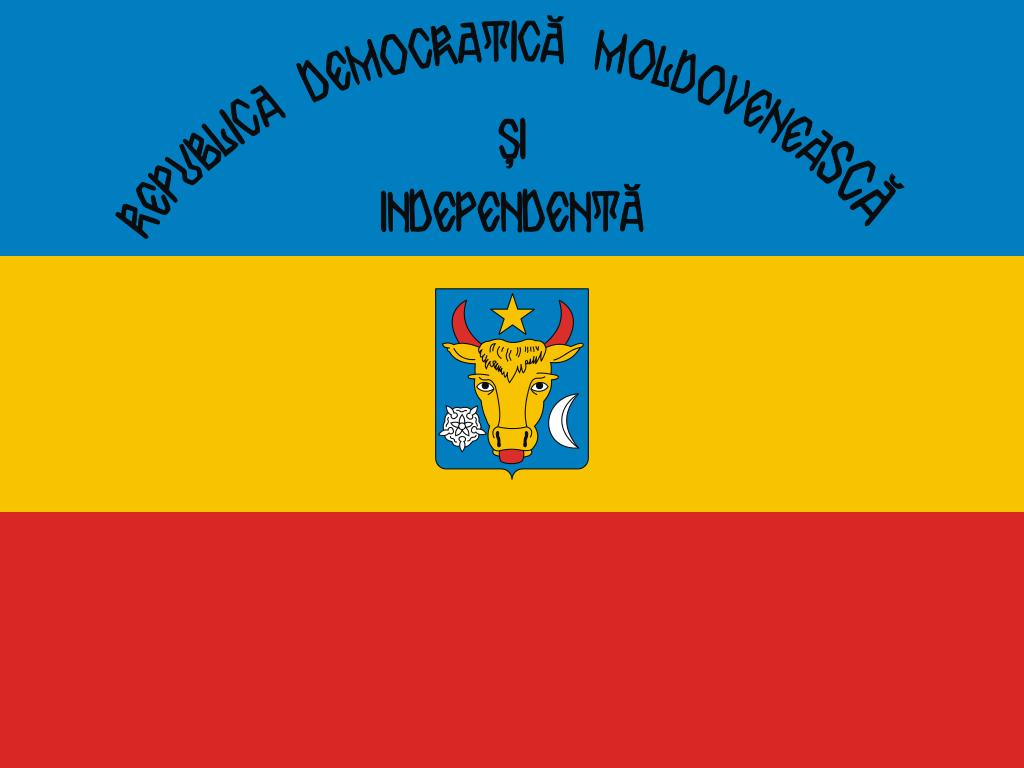 флаг молдавии-7