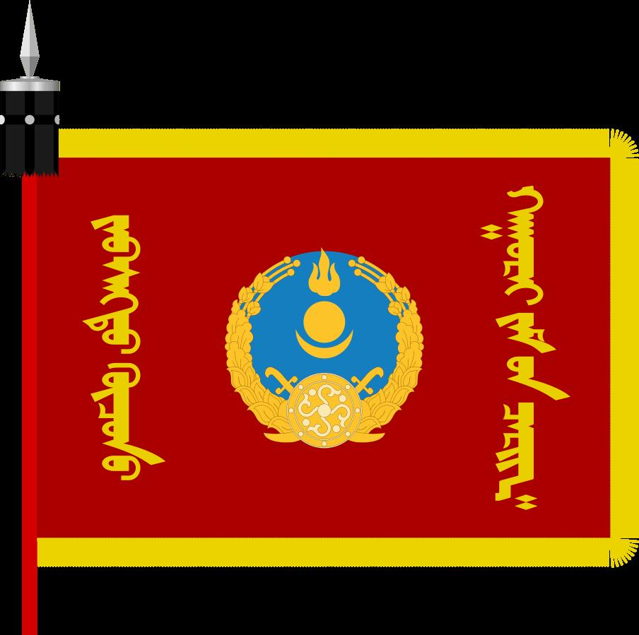флаг монголии-10