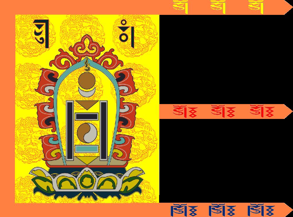 флаг монголии-18