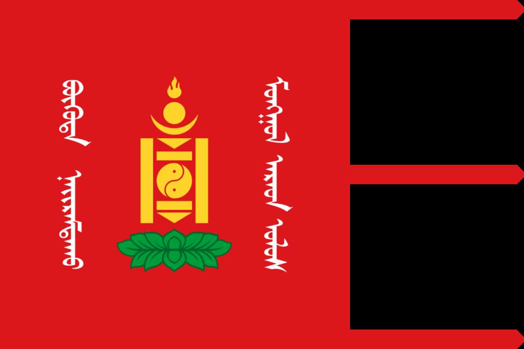 флаг монголии-5