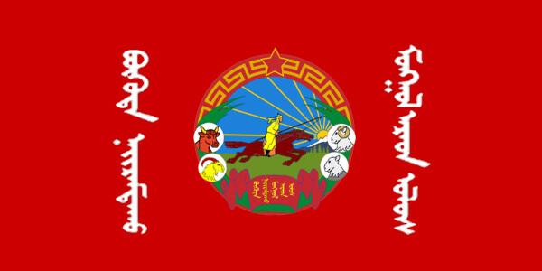 флаг монголии-6