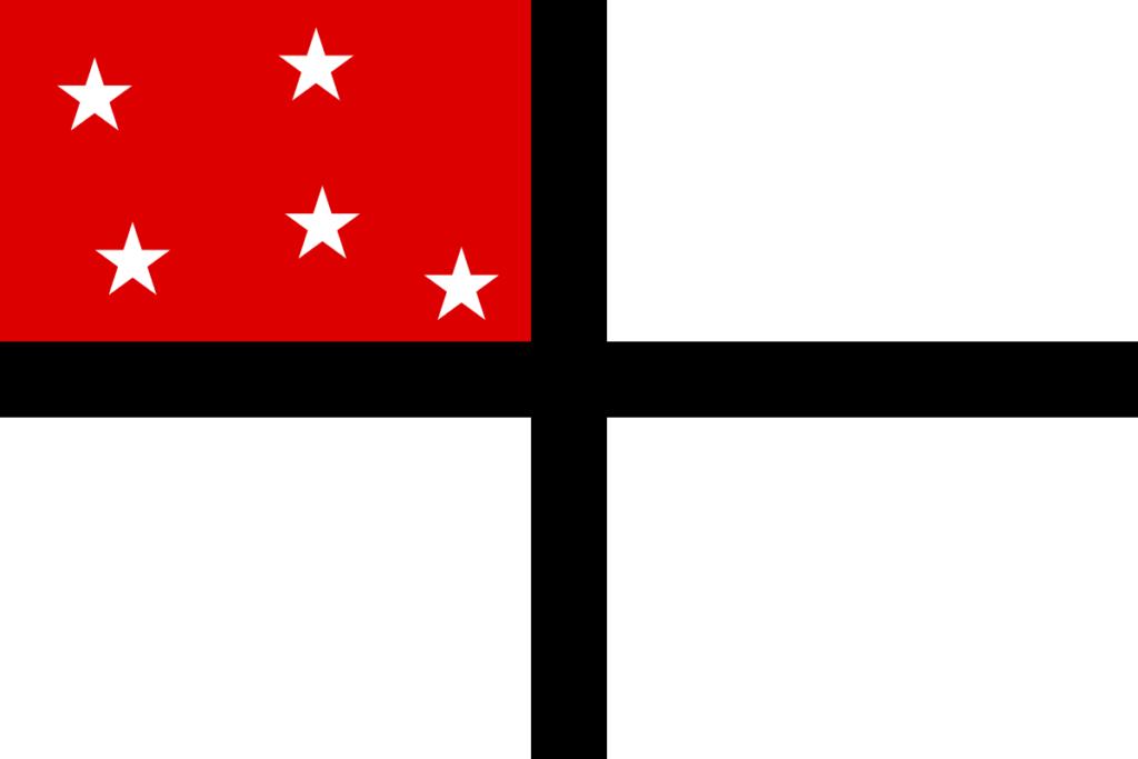флаг руанды-2