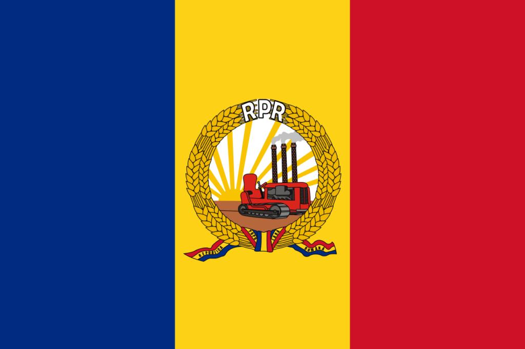 флаг румынии-4