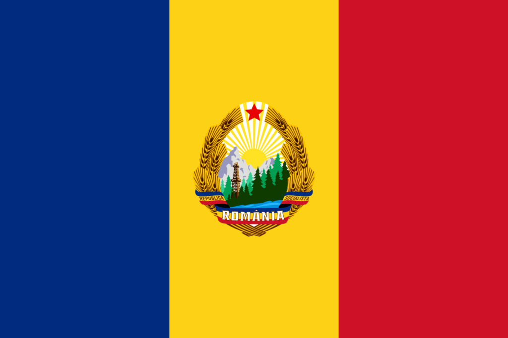 флаг румынии-7