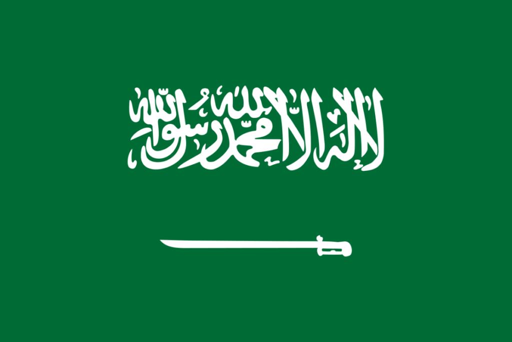 флаг саудовской аравии-1