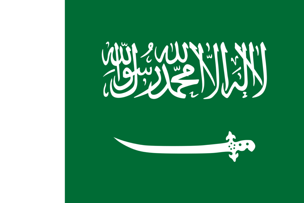 флаг саудовской аравии-10