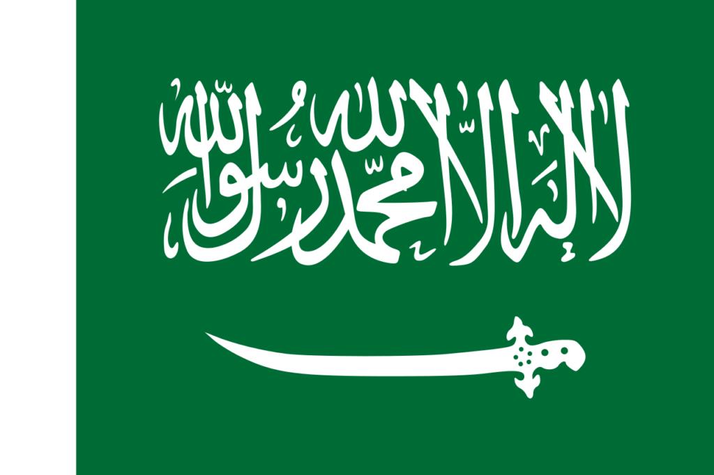 флаг саудовской аравии-11