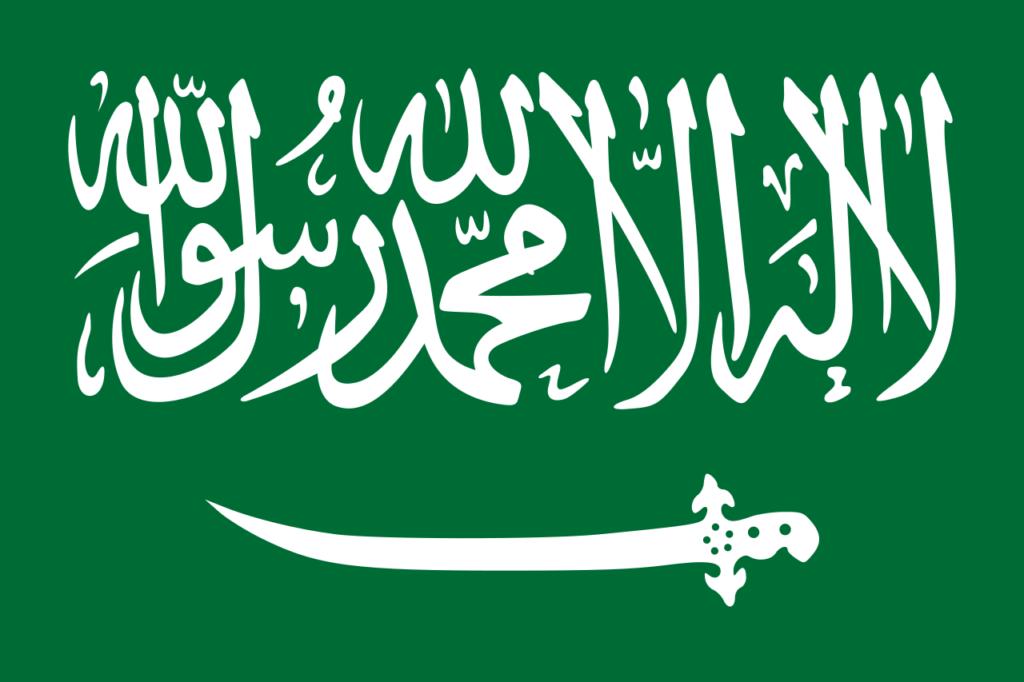 флаг саудовской аравии-12