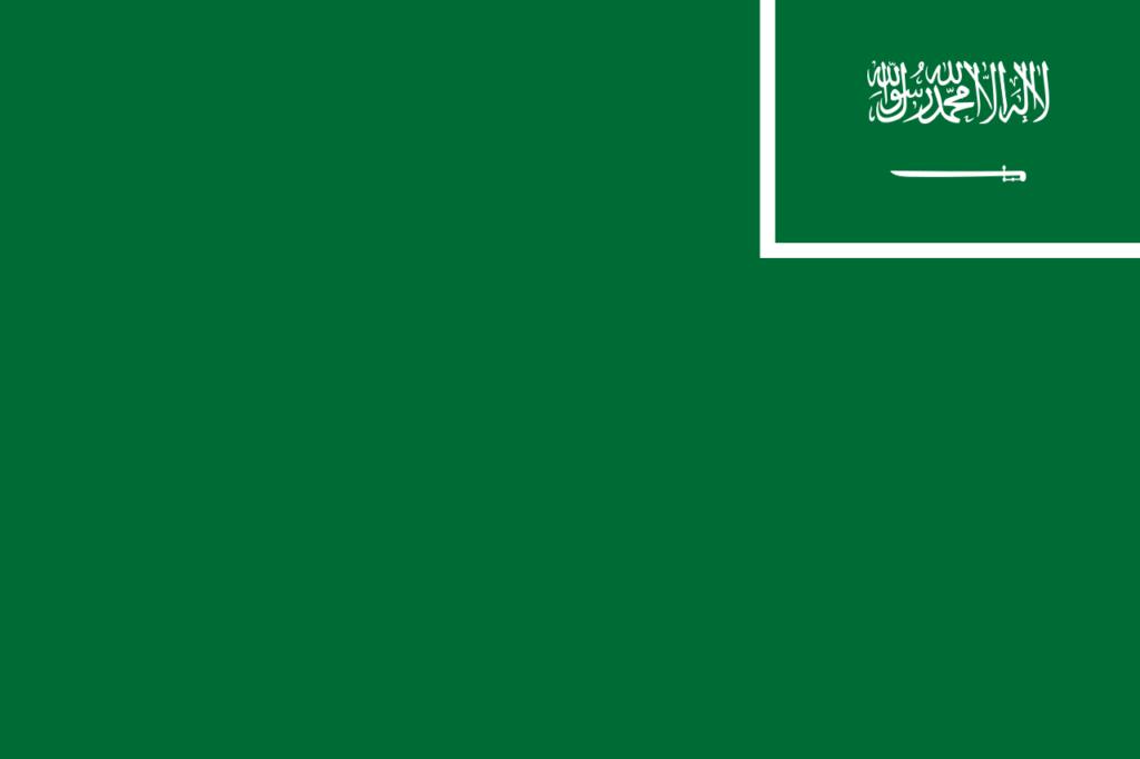флаг саудовской аравии-13