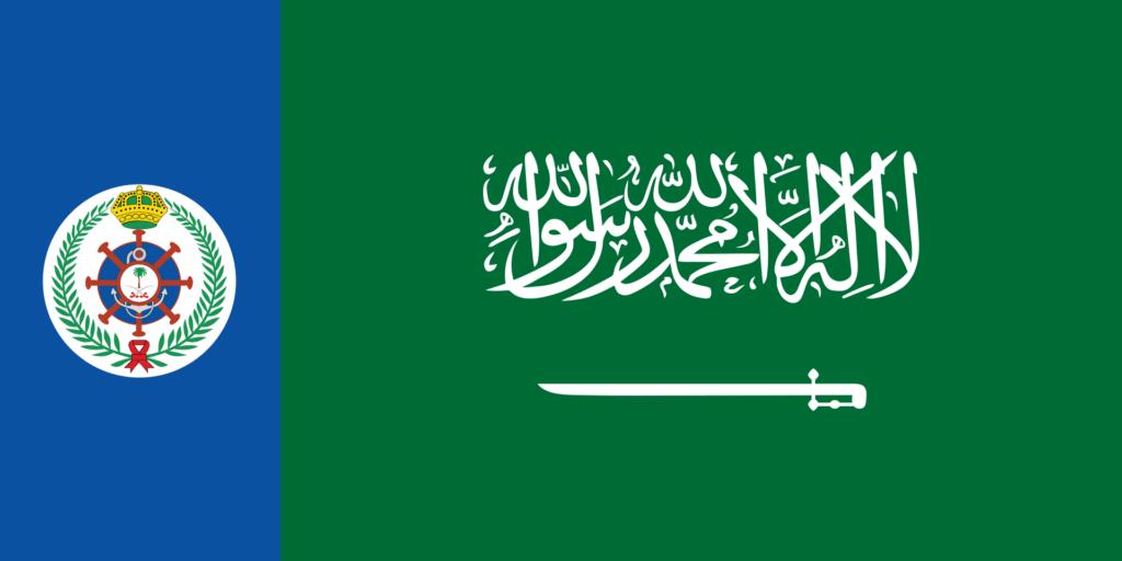 флаг саудовской аравии-14