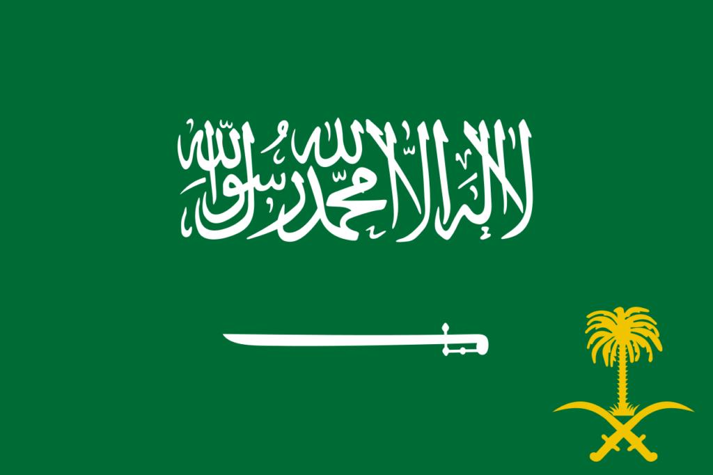 флаг саудовской аравии-16