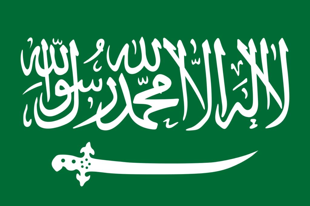 флаг саудовской аравии-5