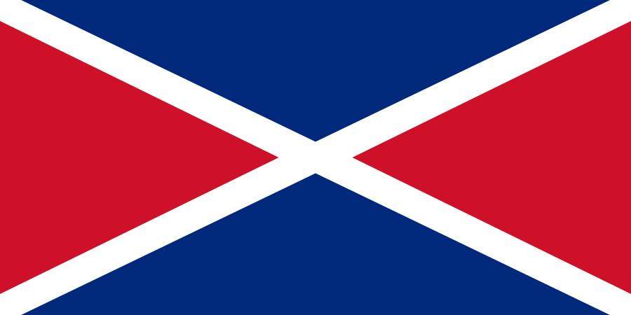 флаг сейшельских островов-5