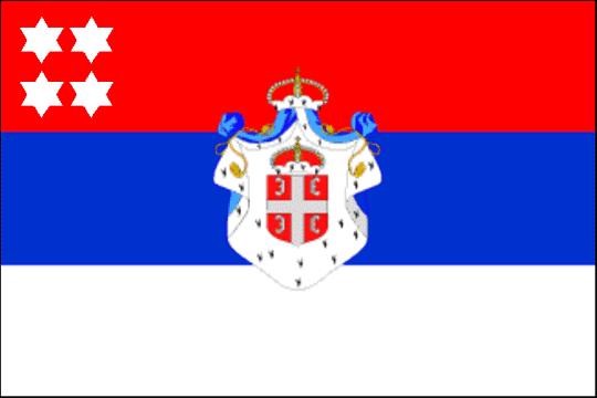 флаг сербии-12