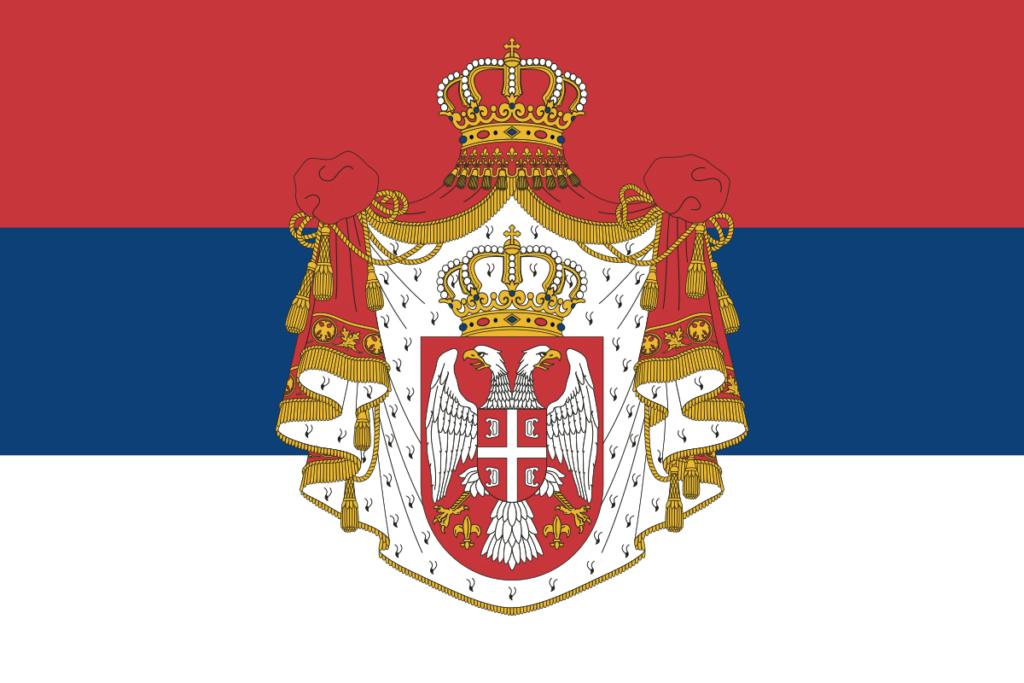 флаг сербии-13