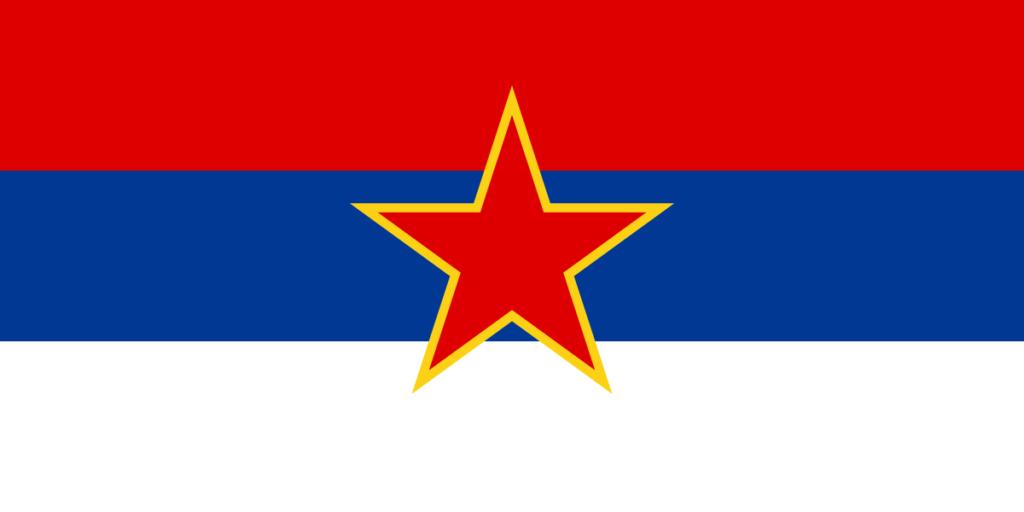 флаг сербии-16
