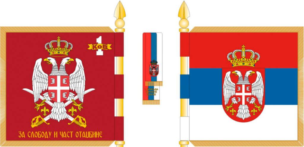 флаг сербии-24